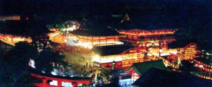 伏見稲荷大社:「本宮祭・宵宮」'08-329