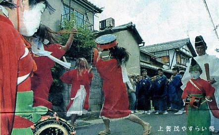 上賀茂やすらい祭