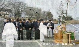 保津川下り:「春の開幕」式典316