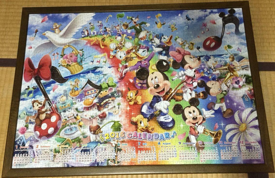 カレンダーパズル : 2323net