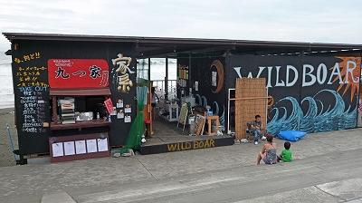 もともとは六角橋の神奈川大学近くにある横浜家系のラーメン屋さん「九ツ家... 初) 九つ家@片瀬