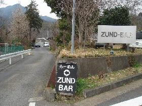 ZUND-BAR