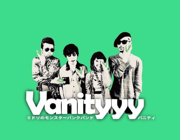 Vanityyy181019