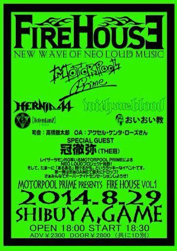 2014-07-28-01-43-05