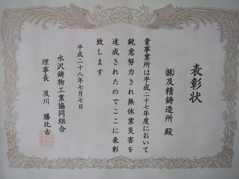 DSCF4419