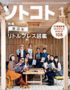 201801_cover