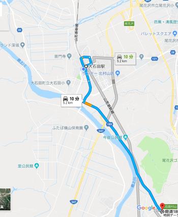 大石田村山IC