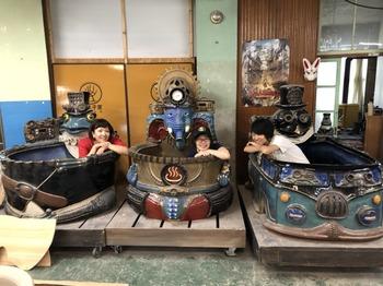 大石田 次年子窯 陶器風呂