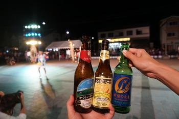 大石田 維新祭