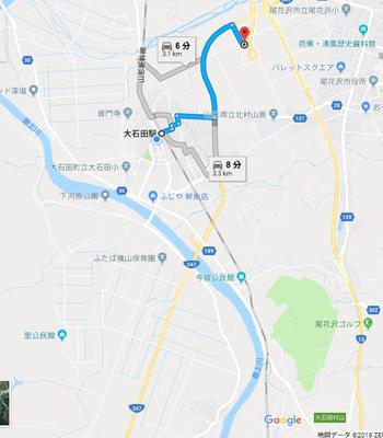 尾花沢IC