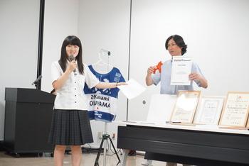 奥山華波 kanamiokuyama