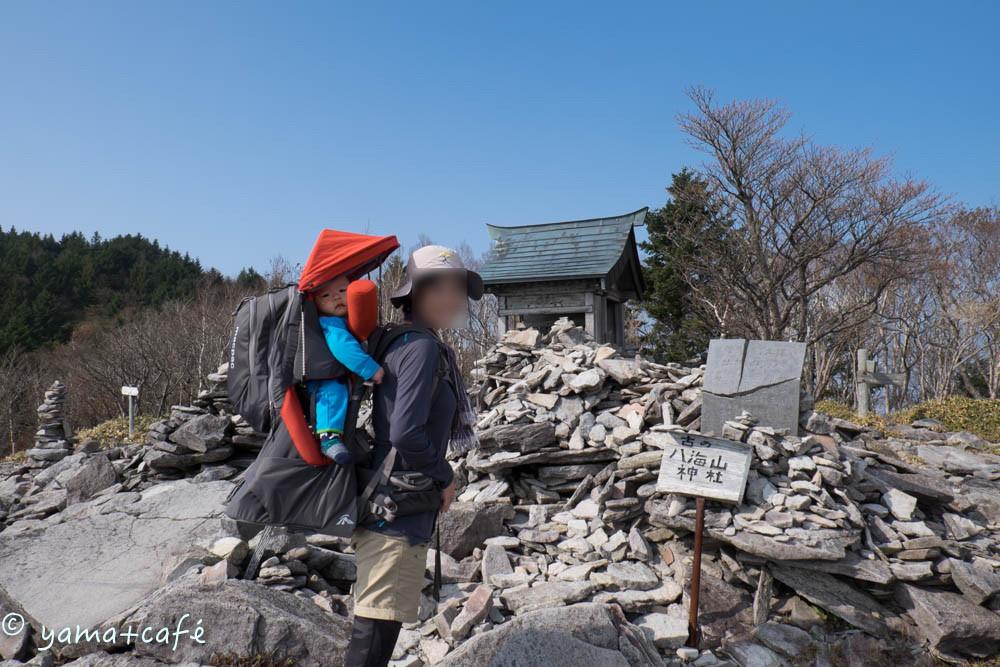 20151020ミツモチ山-305