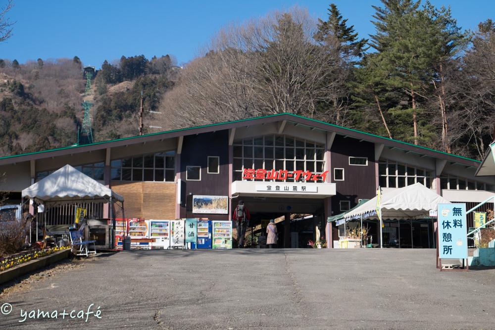 20160113宝登山-135