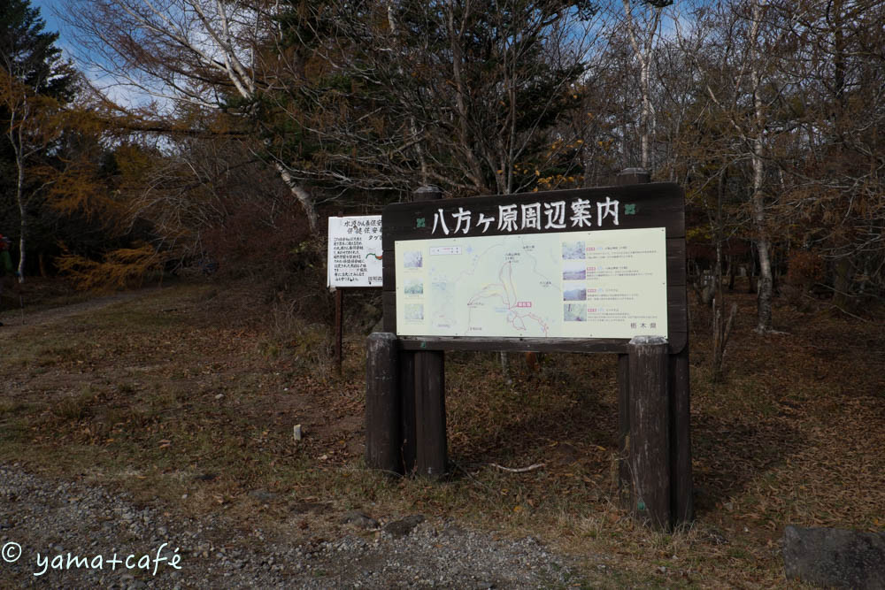 20151020ミツモチ山-2