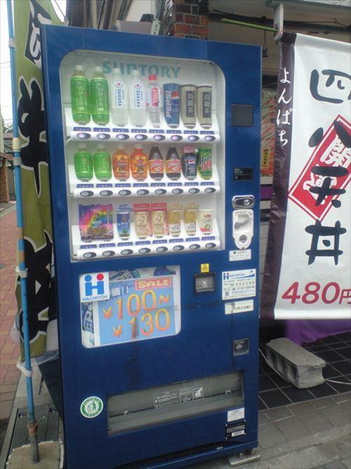 ワイの完全キャッシュレス化に唯一立ちはだかる自動販売機という存在・・・