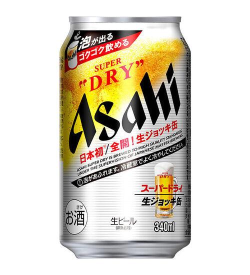 アサヒビールの生ジョッキ缶、美味すぎて草