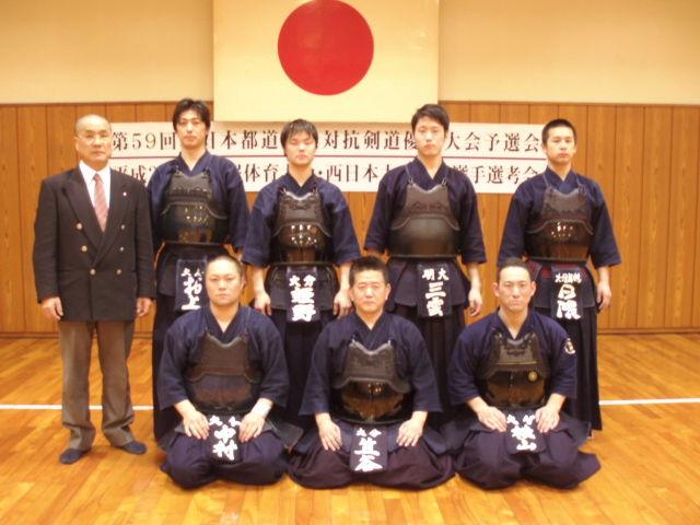 大分県警察 - JapaneseClass.jp