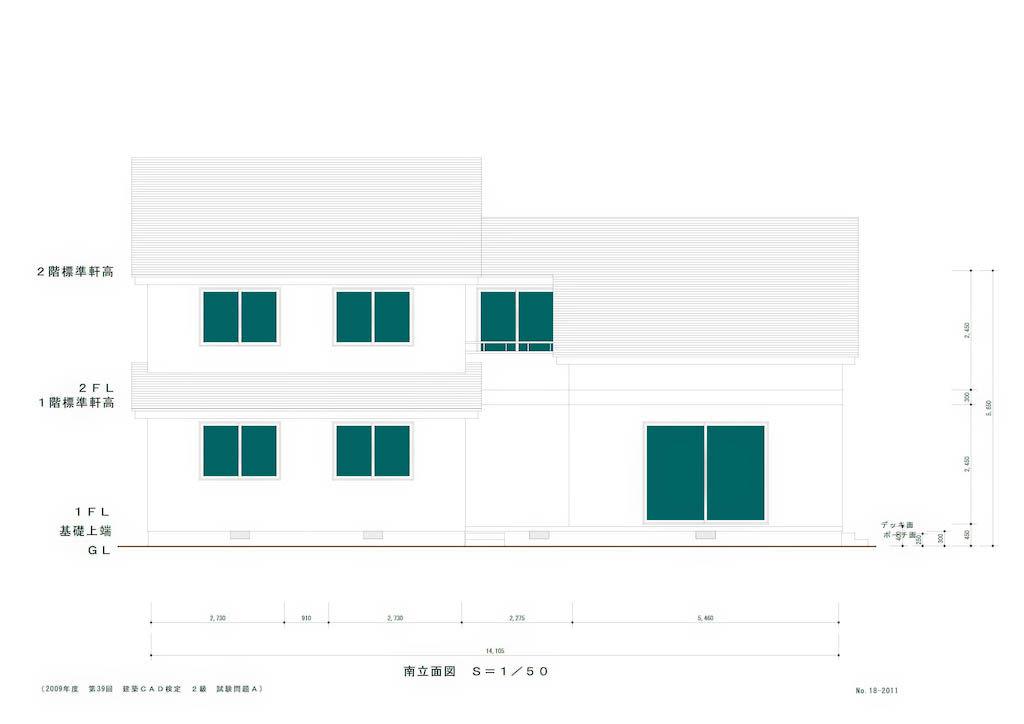 建築CAD検定試験2級の手順書完成しました 大分屋3の週末だけのブログ