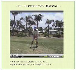 ゴルフ左一軸03