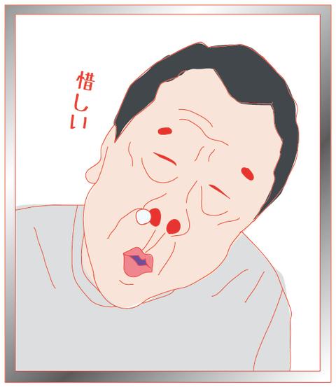 ホールインワン2