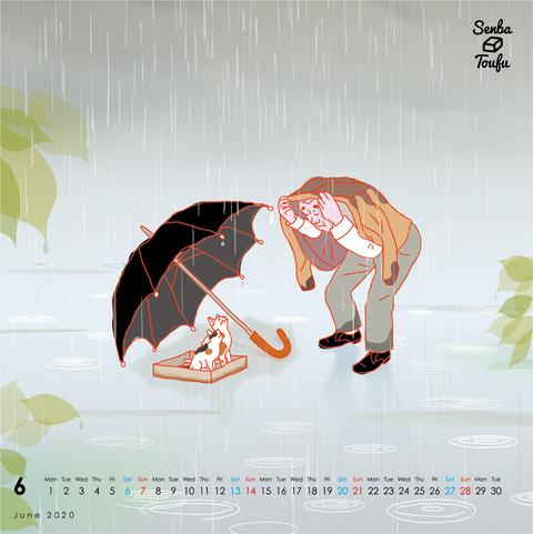 雨とネコとマスク