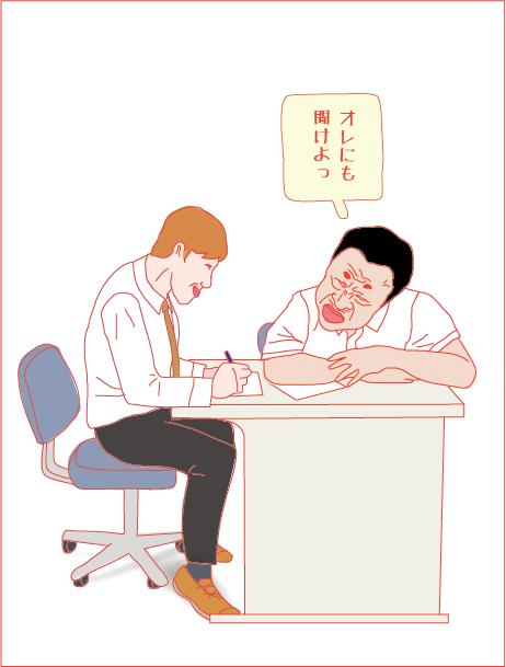 イトウくんの出場競技8