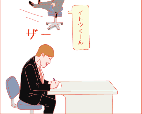 君に一直線_01