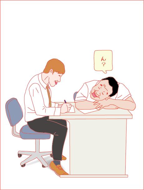 イトウくんの出場競技3