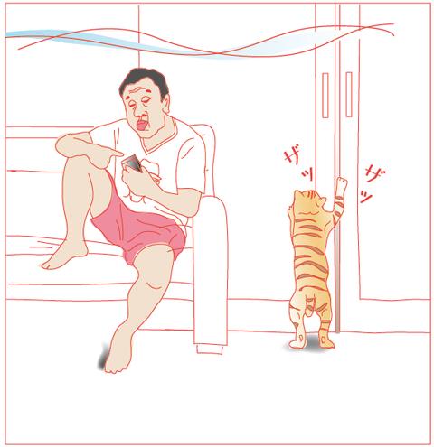 夏とネコとおじさん_6