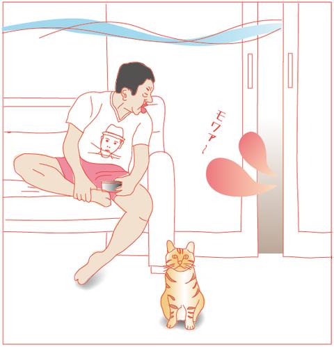 夏とネコとおじさん_4