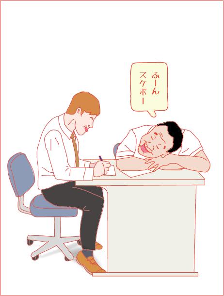 イトウくんの出場競技5