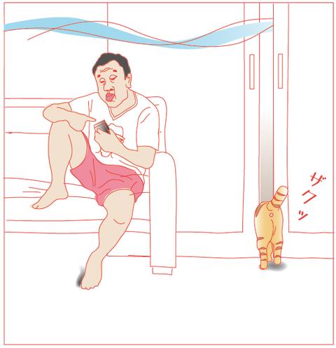 夏とネコとおじさん_7