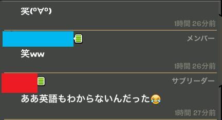 英語もわからん