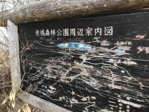 20184月 鍋割山(標高1332m)と荒山(1532m)