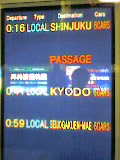 050111_0002~001_s.jpg