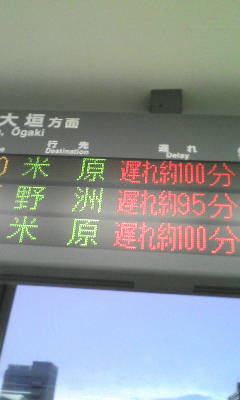 20080728181249