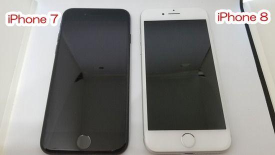 【朗報】iPhone7・8の大幅値下げキタ――(゚∀゚)――!!wwwwwwww