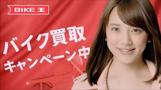 【悲報】ぼく、うっかりバイク王にゼロ円で愛車を売ってしまう