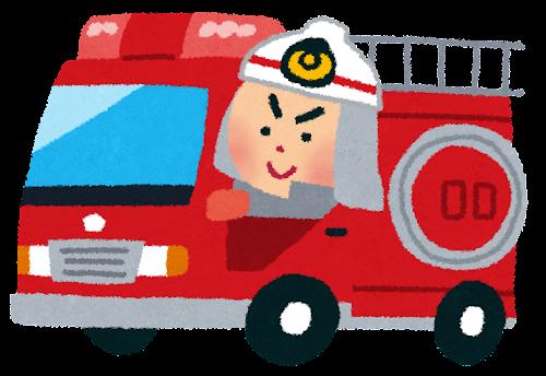 【謎】火事がないときの消防士wwwwww