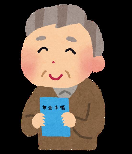 バカ「今まで払った年金返せ‼」俺「満額でも500万円」バカ「えっ?」