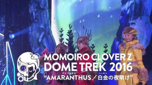 【ももクロ5大ドームツアー】名古屋ドームもうすぐ開演だよ!(画像あり)