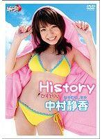 セクシーな動画です History 中村静香