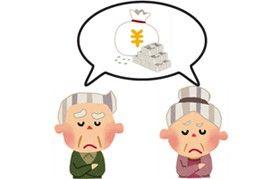 【悲報】国保の保険料上限、3万円増の年80万円に引き上げにwwwwwww