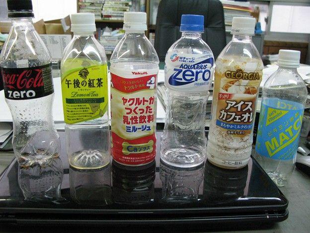 俺缶とかペットボトルの飲み物を底1~2センチ位残して飲み終えるんだけど引かれた