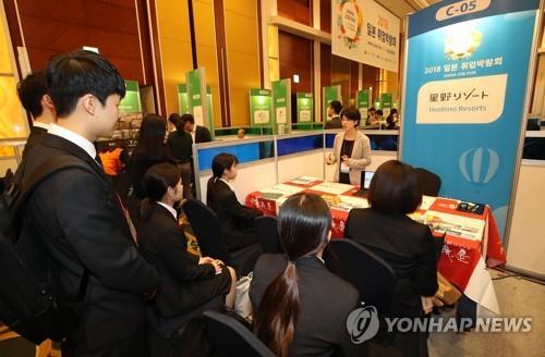 「日本企業に就職したい」韓国で「日本就業博覧会」開かれ1000人超来場