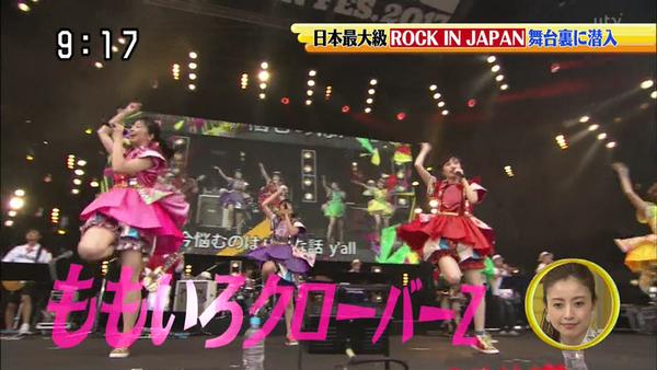 【ももクロ】『シューイチ』で『ROCK IN JAPAN FESTIVAL 2017』特集(画像あり)