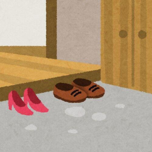 靴の中に虫が入ってることに気付かず、履いてしまってグチャッてなったことある?