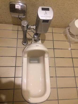 中国のトイレを笑っていた日本人にブーメラン、「日本のトイレ和式多すぎ。インフラ遅れてる」