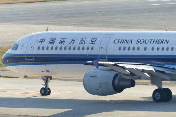 世界で最も安全な航空会社ランキング、中国の航空会社がトップ5入り