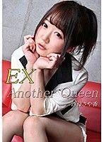 水着動画 vol.57 Another Queen EX 西條さや香